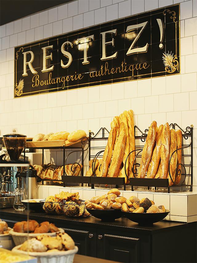 restez, koldingstraße, bäcker, kiel